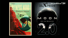 re:publica 16 : How Science Fiction Changes the Future