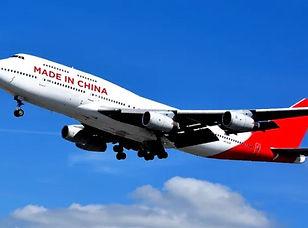 avion china web.JPG