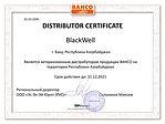 Distributor Certificate.jpg