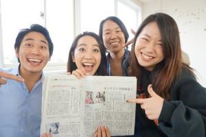 【メディア掲載】お迎えシスターが毎日新聞に掲載されました