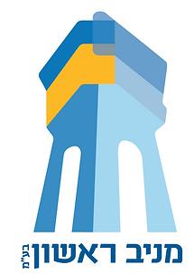 לוגו מניב ראשון לציון