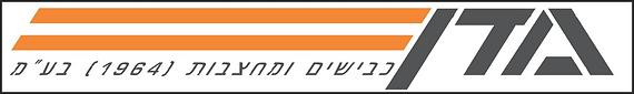 לוגו מדן כבישים ומחצבות