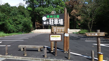 森林公園駐車8完了1.JPG