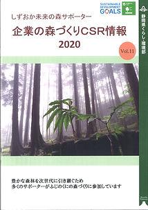20210324095823_00001.jpg