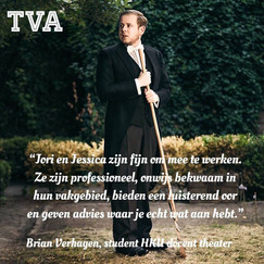 Brian Verhagen