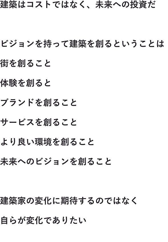 2020.0707_SAN_sute-tomennto.jpg