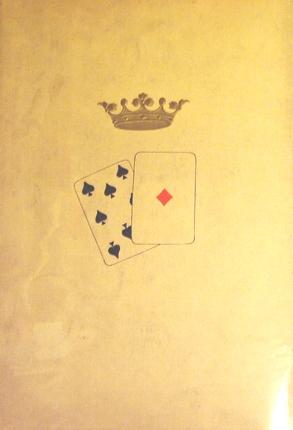 Album n.17