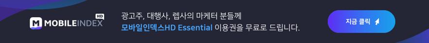 무료이용권 신청 배너
