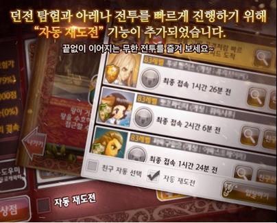 출처:별이되어라! for Kakao 네이버 공식 카페