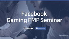 아이지에이웍스, 페이스북 게이밍 마케팅 파트너 세미나 개최