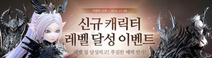 *이미지 출처 : [레이븐 with NAVER] 네이버 공식 카페(http://cafe.naver.com/mobileraven)