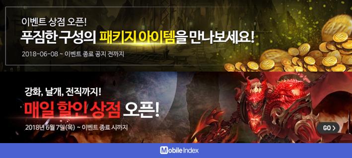 *이미지 출처: [뮤오리진2] 공식 카페
