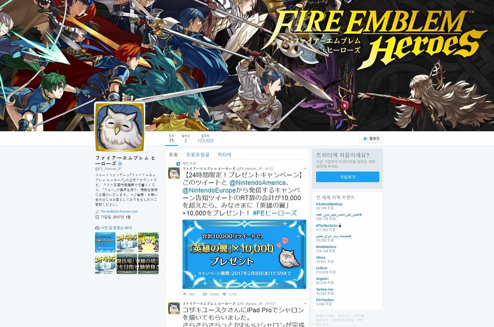*이미지 출처 : [파이어엠블렘 히어로즈] 공식 트위터(https://twitter.com/fe_heroes_jp)