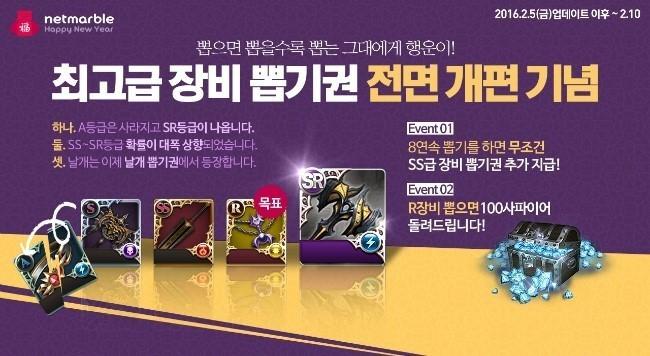 이미지 출처 : [이데아] 네이버 공식 카페