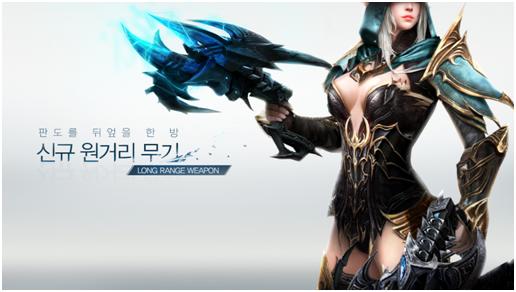이미지 출처 : 레이븐 with NAVER 네이버 공식 카페