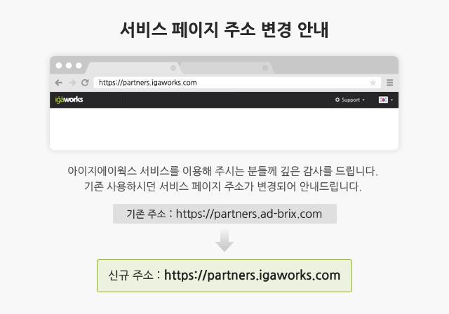 URL 이미지_국문