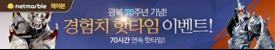 출처 : 레이븐 with NAVER 네이버 공식 카페