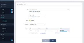 아이지에이웍스, 국내 최대 규모 모바일 오디언스 타게팅 광고 플랫폼 '트레이딩웍스' 공개