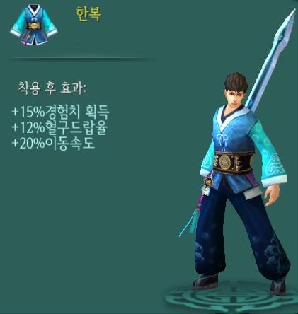 출처 : 삼검호 네이버 공식 카페