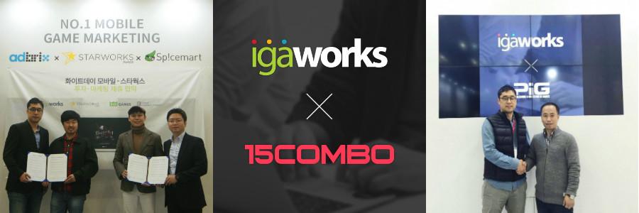 IGAWorks는 지스타2015 기간 중 스타웍스의 화이트데이모바일 투자, 15combo 및 P.I.G.와의 제휴 소식  등을 발표했다