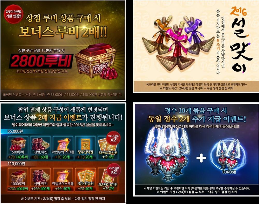 이미지 출처 : [별이되어라! For Kakao] 네이버 공식 카페