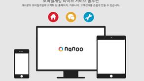"""[마이크로소프트웨어] [쭌이의 게임잼(8)] 게임 커뮤니티 서비스 'nanoo'…""""게임의 꿀재미 혼자만 간직할 수 없잖아"""""""