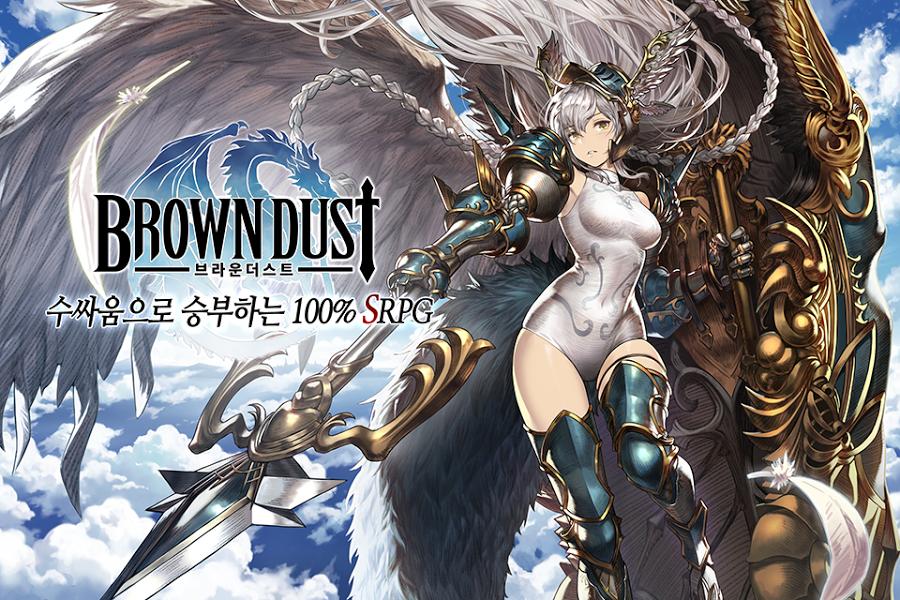 *이미지 출처 : 구글플레이 [브라운더스트] (https://play.google.com/store/apps/details?id=com.neowizgames.game.browndust.srpg.gamfs)
