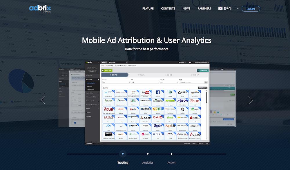 ●  아이지에이웍스의 모바일 앱 광고 성과 추적·앱 분석 솔루션 애드브릭스(Adbrix)
