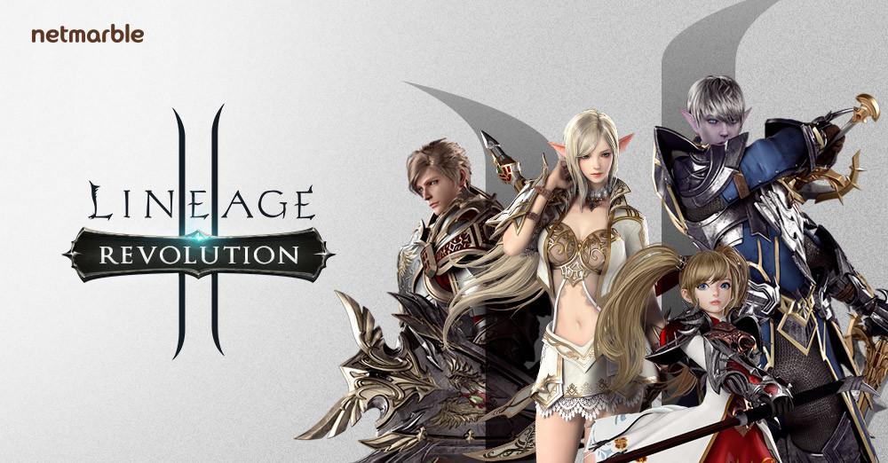 *이미지 출처 : [리니지2 레볼루션] 공식 홈페이지 (http://l2.netmarble.net)