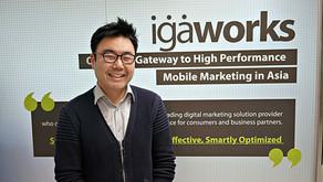 """[유재석의 데이터 인사이트] (12) 이광우 아이지에이웍스 플랫폼사업부 팀장…""""광고 플랫폼도 빠르게 진화중"""""""