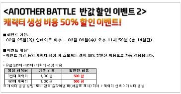 [히트]의 할인 이벤트와 특수 패키지 판매 / 출처 : [히트] 네이버 공식 카페 및 게임 화면