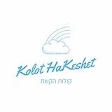 Kolot HaKeshet Logo.webp