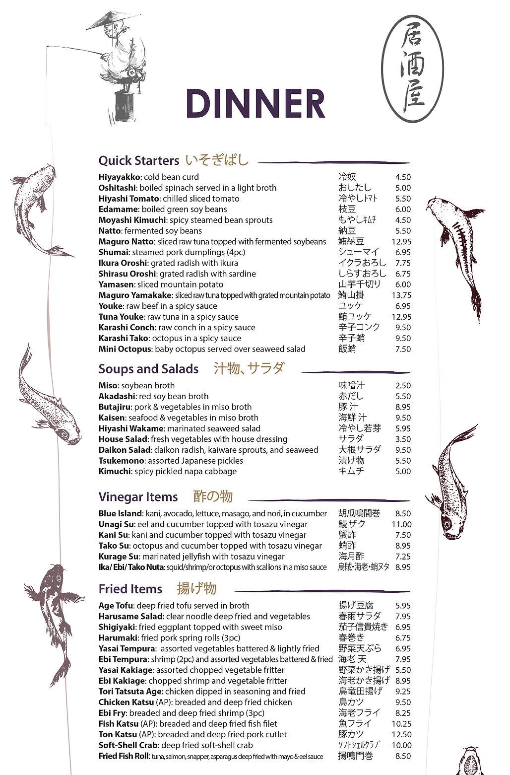 dinner 2020-website - 2-1-1.jpg