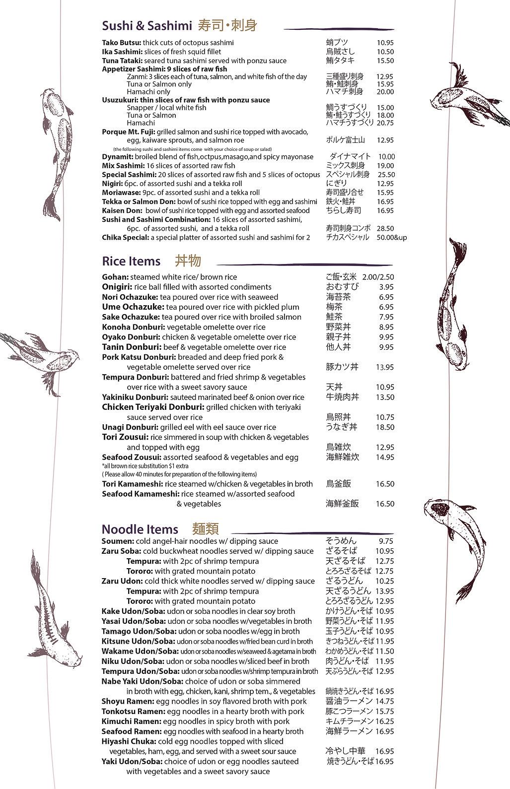 dinner 2020-website - 2-3.jpg
