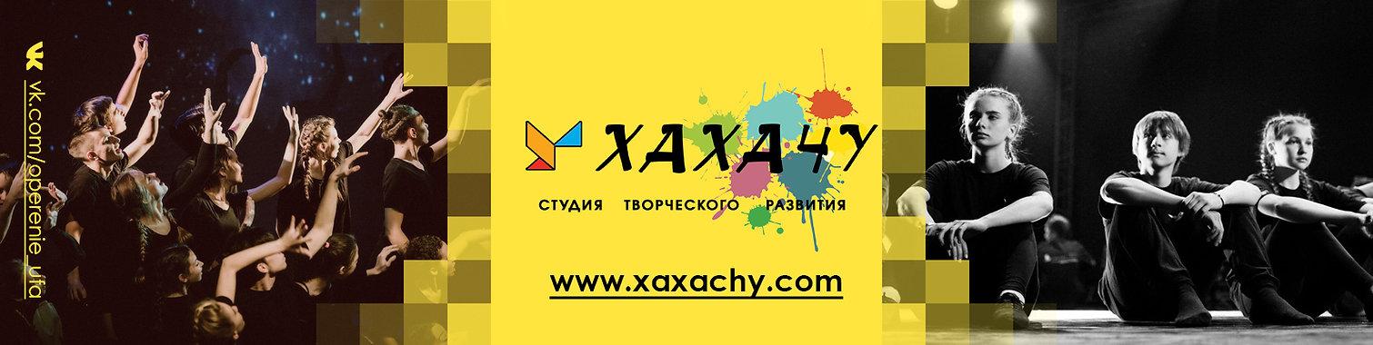 Besplatny_shablon_oblozhki_VK.jpg