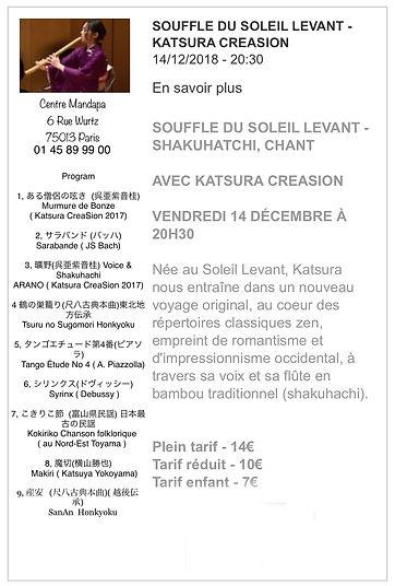 Mandapa 14 Dec Solo Concert.JPG