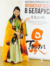 Japan Festival in Belarus 2018.jpg