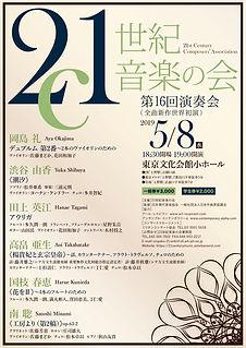 8 May 2019 Flyer 1.JPG