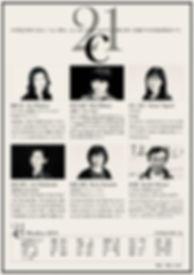 8 May 2019 Flyer 2.JPG