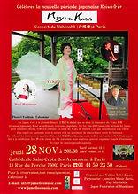 Manyô no Kokoro 28 Nov
