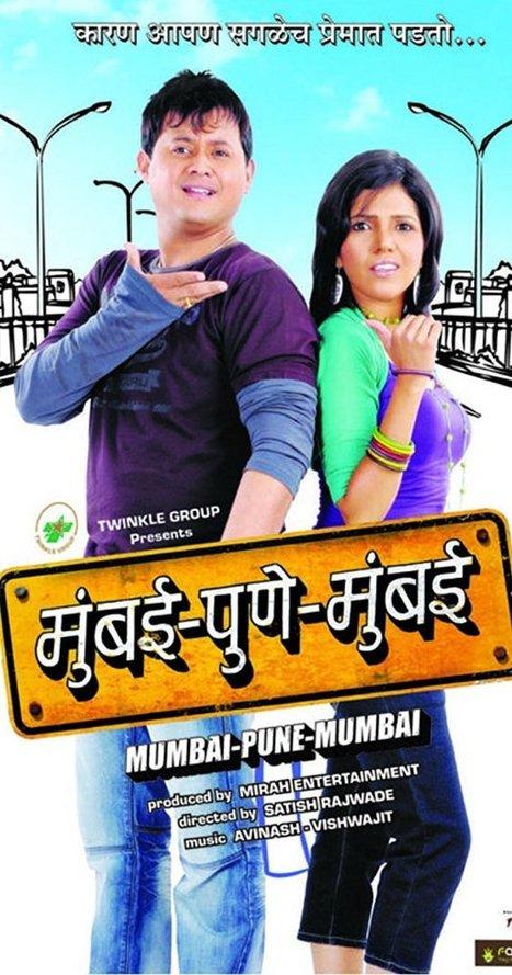 Sipahi bhojpuri movie free download in hd | Bhojpuri Video