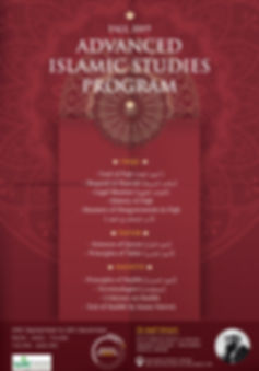 Islamic Studies.jpeg