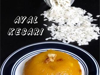 AVAL KESARI / POHA SHEERA / FLATTENED RICE KESARI