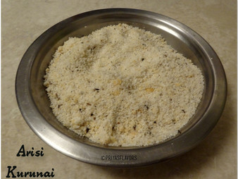 HOW TO MAKE ARISI KURANAI