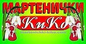 logo_kiko_2010[333].jpg