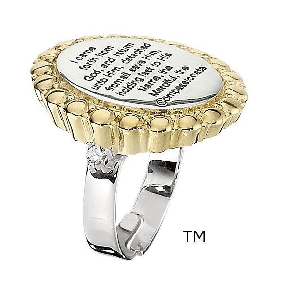 Oval English Bahá'í Burial Ring