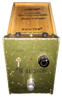 Electro-Harmonix Sovtek Small Stone Guitar Pedal