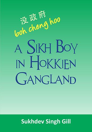 A Sikh Boy in Hokkien Gangland. Boh Cheng Hoo