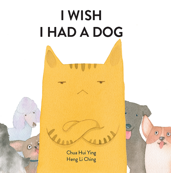 I Wish I Had A Dog