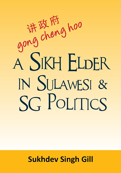 A Sikh Elder in Sulawesi and SG Politics.Gong Cheng Hoo